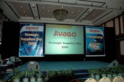 Avago 1